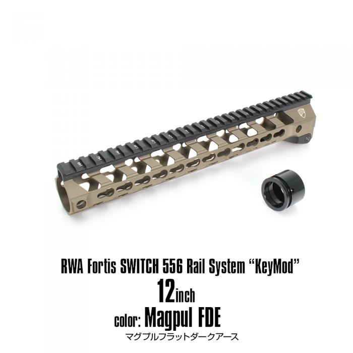 RWA Fortis SWITCH 556 Rail System Free Float Rail System KeyMod/M-LOK for M4 AEG / GBBR [Cerakote ver]