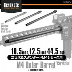 [In Stock!]OUTER BARREL [Cerakote] for M4 AEG