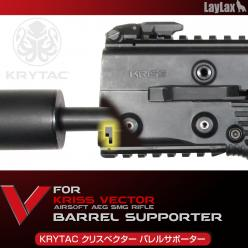 [Pre-order!]BARREL SUPPORTER for KRYTAC KRISS VECTOR