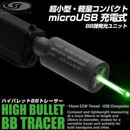 [Pre-order!]HIGH BULLET BB TRACER Compact Rechargeable Tracer (NON-EXPORT)
