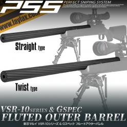 [Pre-order!]FLUTED OUTER BARREL for VSR-10 SERIES & Gspec