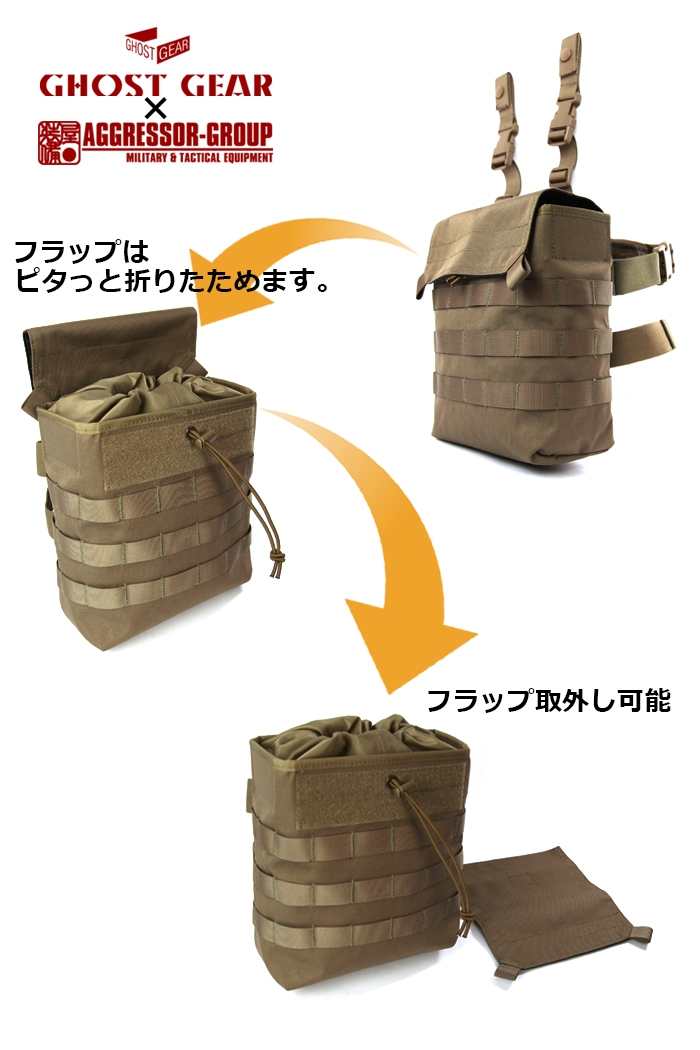 "2Way High Capacity Pouch-""Ghost Gear & Aggressor Group Collaboration Product"""