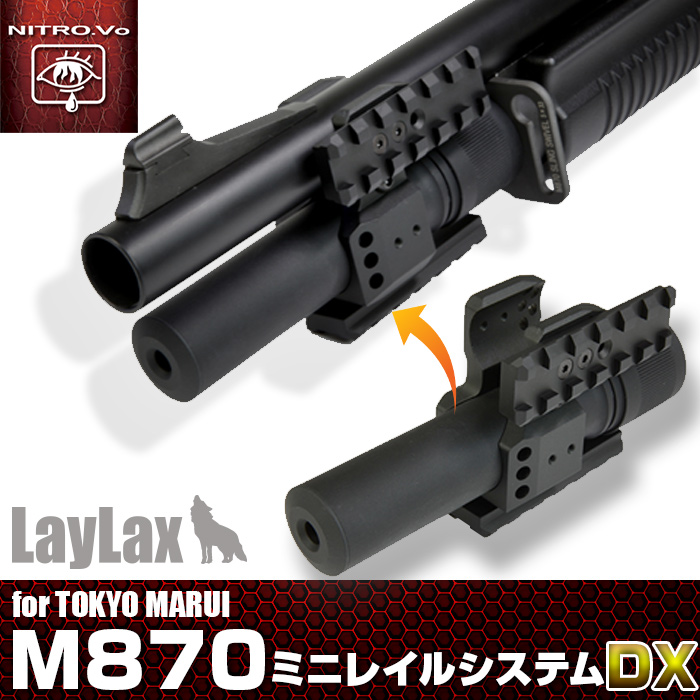 M870 Mini Rail System/DX