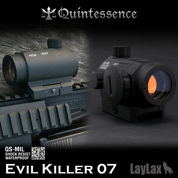 "Dot Sight ""Evil Killer 07"""