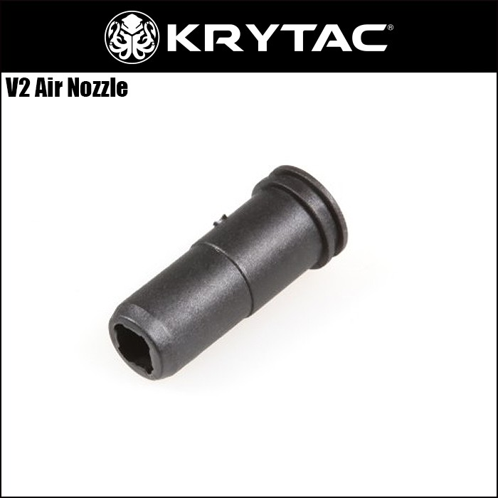V2 Air Nozzle for KRYTAC AEG TRIDENT/LVOA