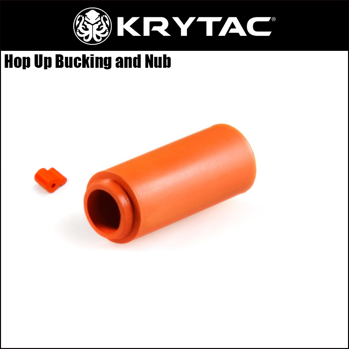 Hop Up Bucking and Nub for KRYTAC AEG TRIDENT/LVOA