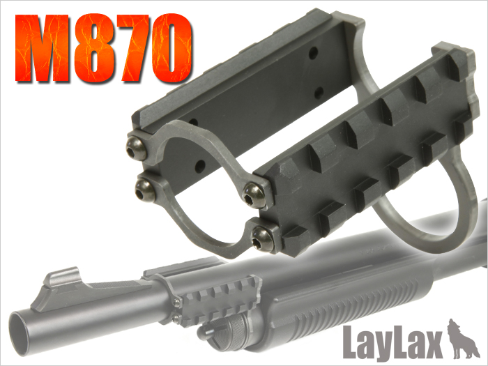 M870 Mini Rail System/Light