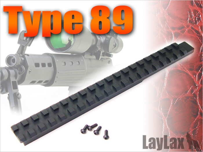 TM Type 89 Flat Top Rail