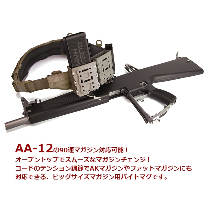 Bite Mag AK/7.32 Quick Mag Holder (1Pcs)