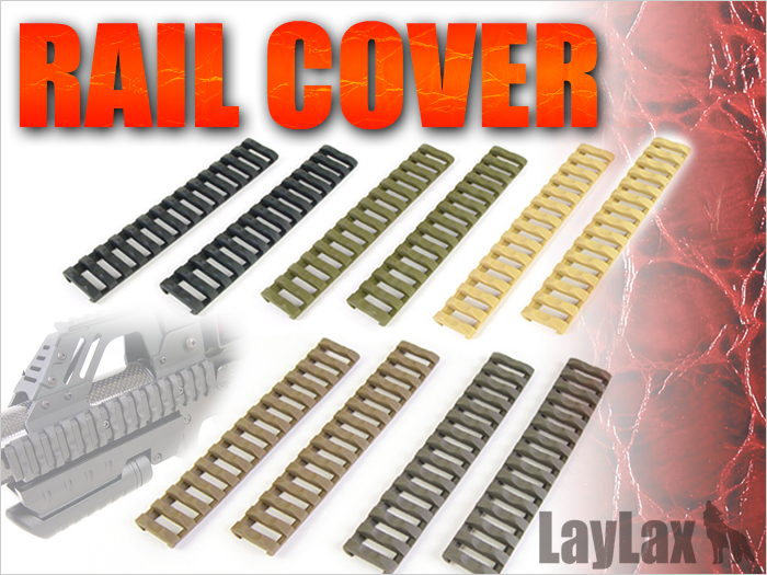 Bourne Rail Cover Long