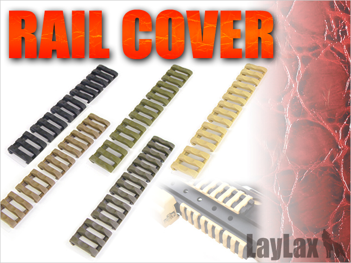 Bone Rail Cover Short
