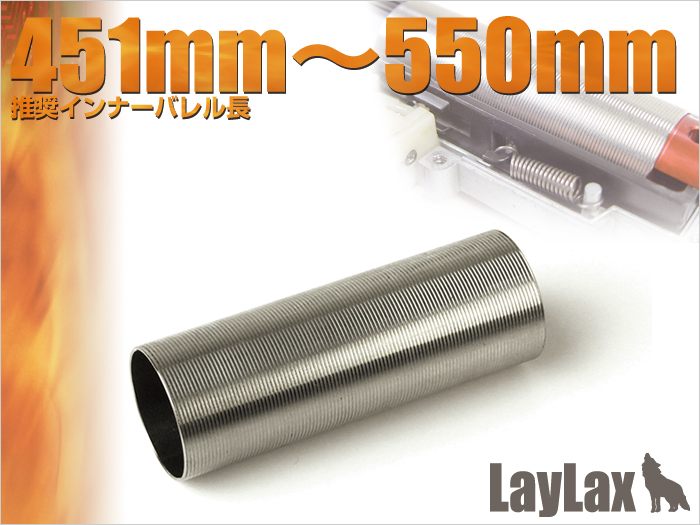 Stainless Hard Cylinder <A〜F>