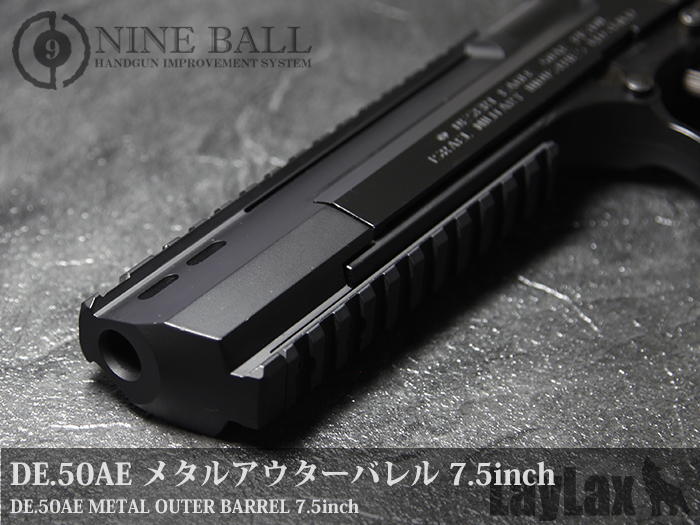 D.E.50AE Metal Outer Barrel 7.5inch