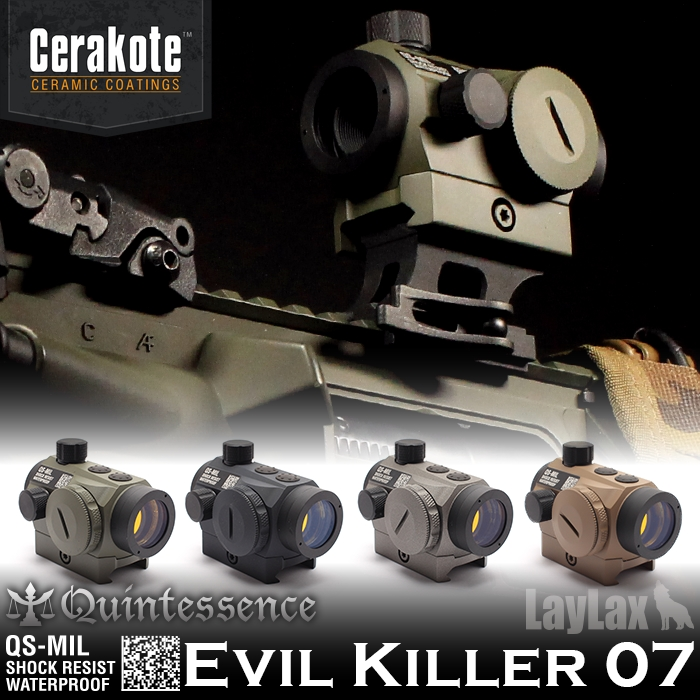"Dot Sight ""Evil Killer 07"" Cerakote Ver."