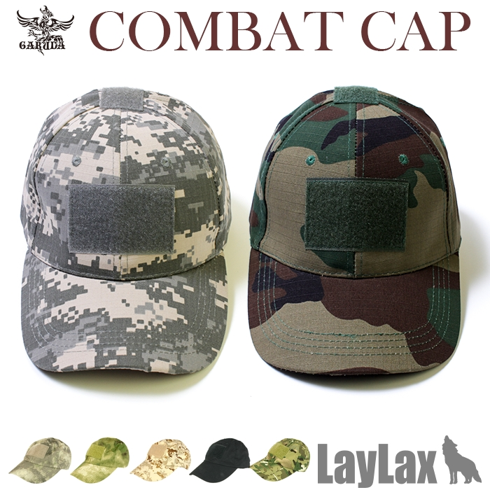 GARUDA Combat Cap Hat Survival Game Camo Hat
