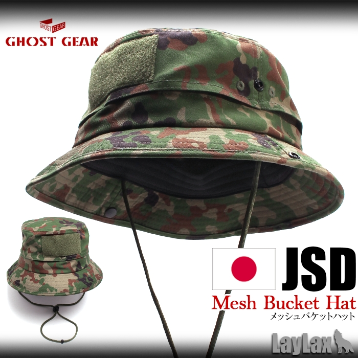 GHOST GEAR Mesh Bucket Hat <JDS Color>
