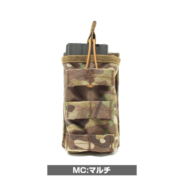 GHOST GEAR M4/M16 Open Top Magazine Pouch Single