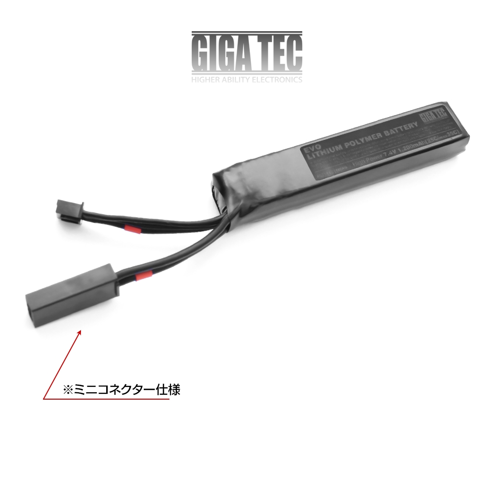 GIGA TEC EVO LIPO Battery 7.4V/1200mAh (Kriss Vector &M4 Series Stock Pipe Compatible)