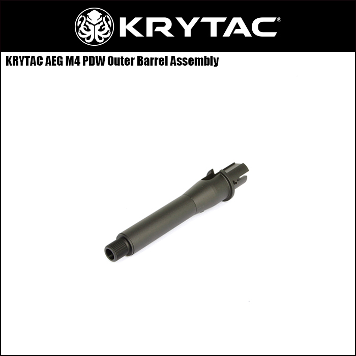 Outer Barrel  for KRYTAC AEG TRIDENT PDW