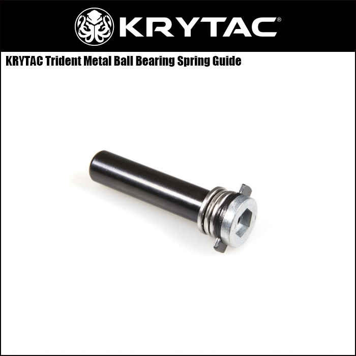 KRYTAC TRIDENT/LVOA Ball Bearing Spring Guide
