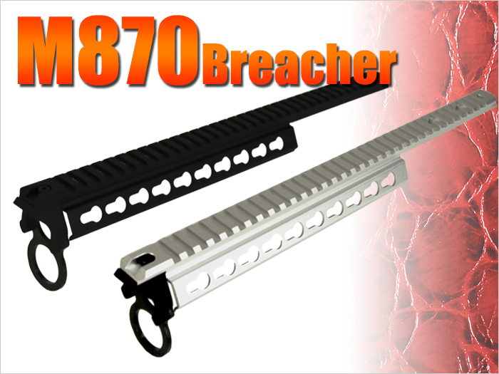 M870 Breacher Top Rail