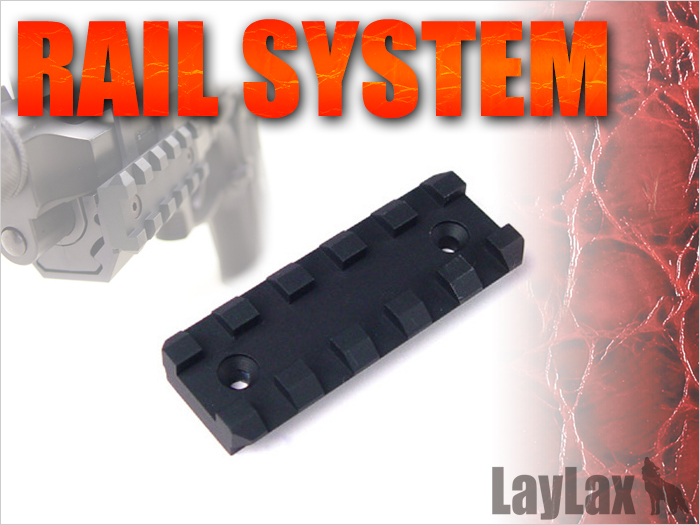Multi Rail Mini ver. 2