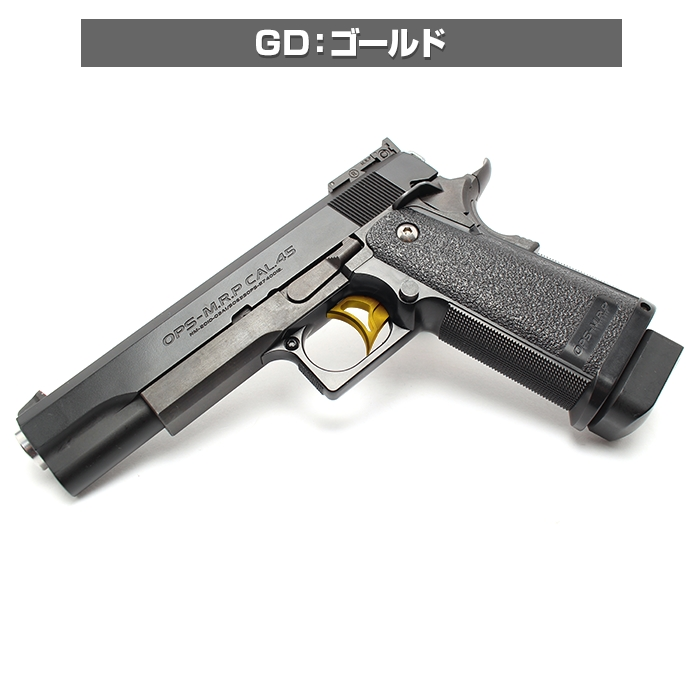 TM Hi-CAPA/Government Series Round Trigger OMEGA