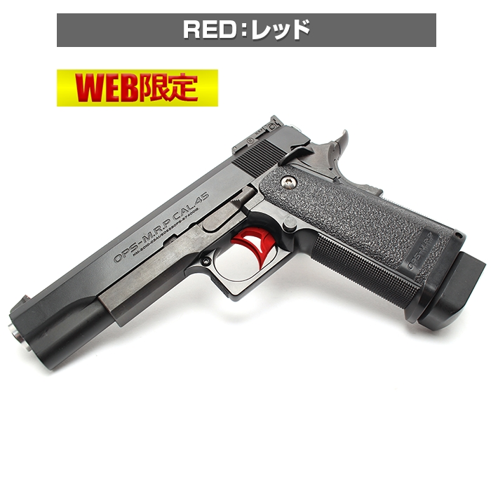 【WEB Limited】 TM Hi-CAPA/Government Series <Round Triger Omega/Red