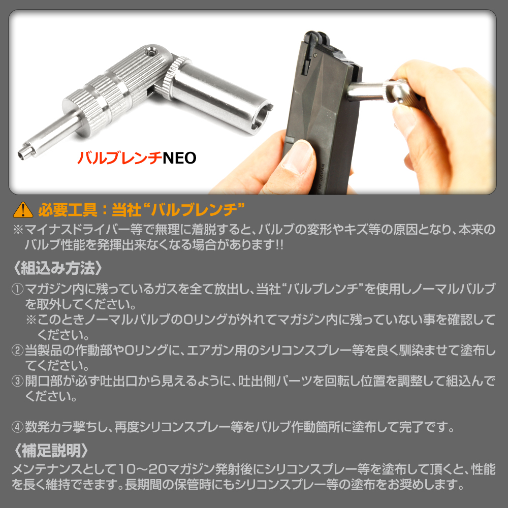 Marui Gas Blowback MP7A1 Hi Bullet Valve NEO R