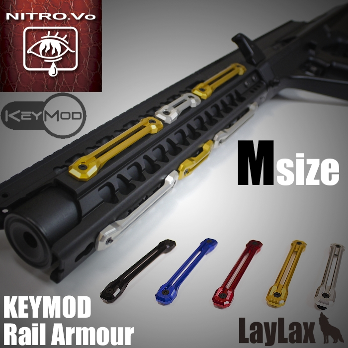 Rail Armor for Keymod M Size