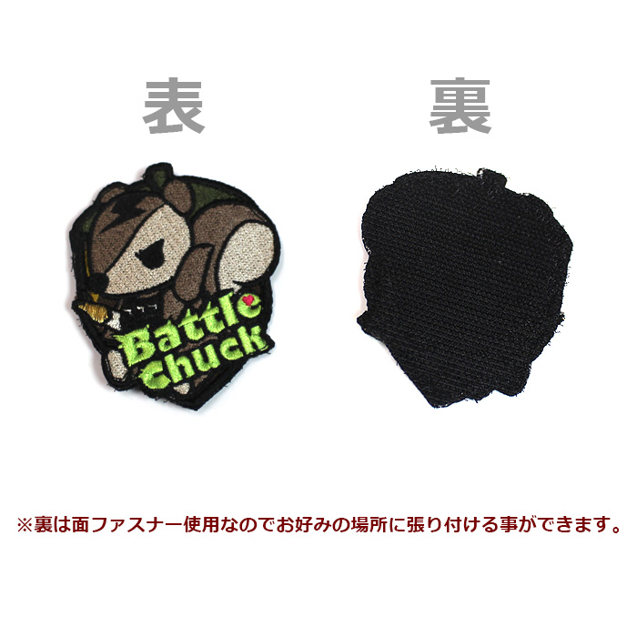 "Military Patch ""Battle Chuck"""