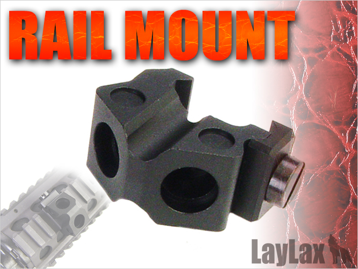 QD Swivel Rail Mount