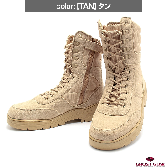 Military Boots Tactical Side Zip Boots