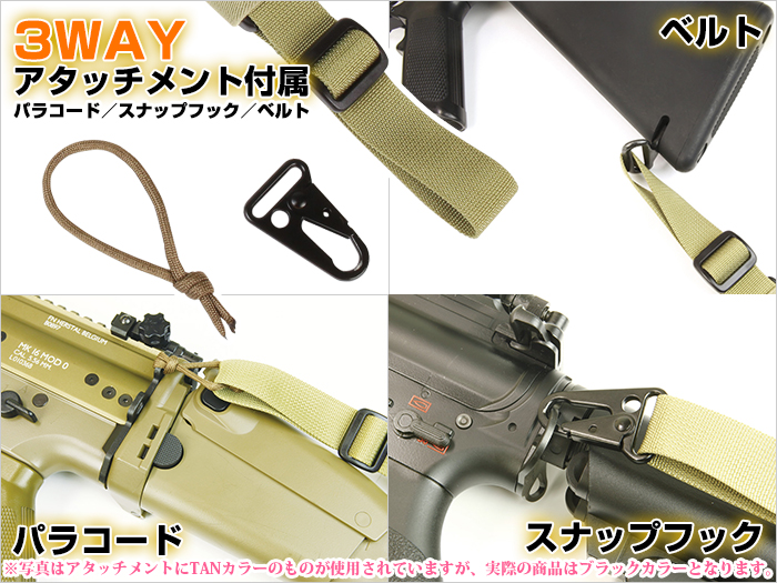 【WEB Limited】 Try One point Bungee Sling