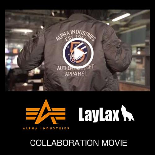 MA-1ジャケットで世界的に有名なアパレルブランド、「ALPHA INDUSTRIES(アルファインダストリーズ)」とコラボレーション動画を製作。