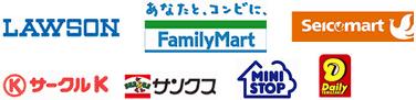 LAWSON/FamilyMart/Seicomart/サークルKサンクス/ミニストップ/Dail