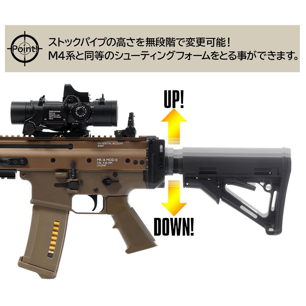 東京マルイ 次世代 SCAR用 ストックベース[FirstFactory