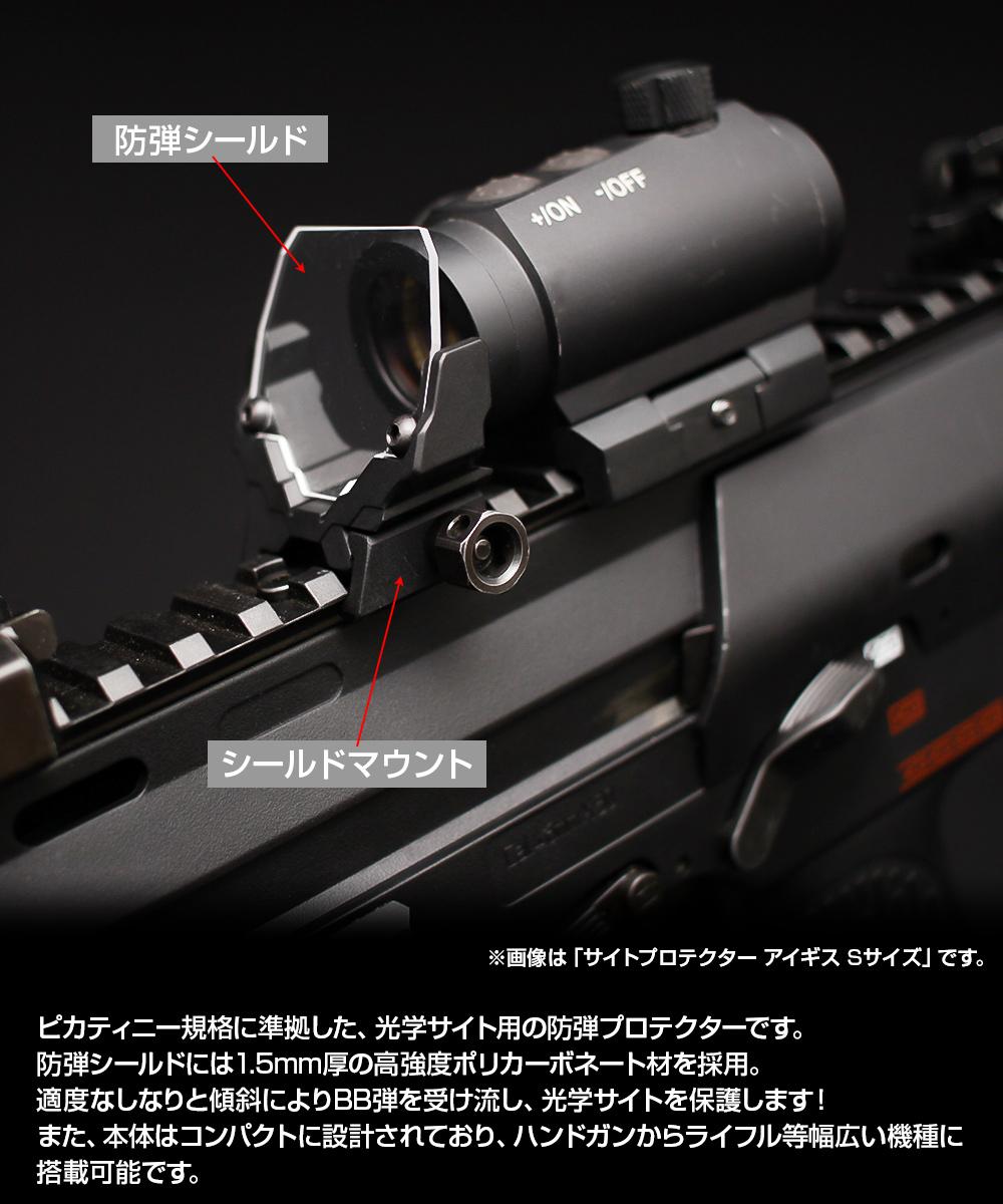 超カッコいい防弾シールド「アイギス」、その防弾性能とは?